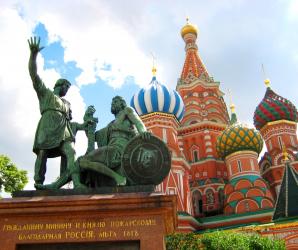 Непознатата Русия - от Москва до Астрахан